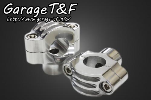 ビラーゴ250(VIRAGO) ビンテージハンドルポスト1.5インチ(ポリッシュ) ガレージT&F