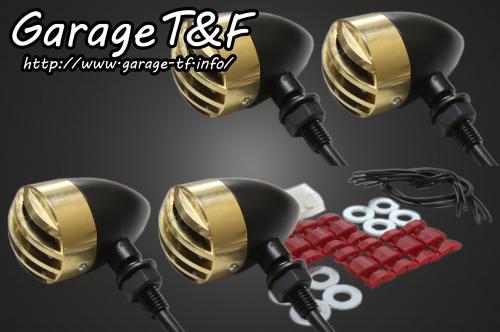 バードゲージウィンカータイプ1(真鍮/ブラック) ダークレンズ仕様キット ガレージT&F 250TR