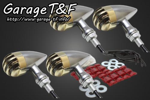バードゲージウィンカータイプ2(真鍮/ポリッシュ) ダークレンズ仕様キット ガレージT&F 250TR