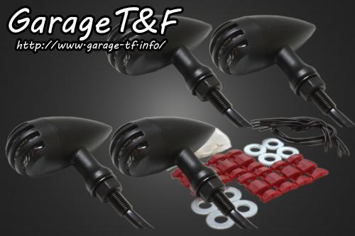 バードゲージウィンカータイプ2(ブラック/ブラック)ダークレンズ仕様キット ガレージT&F 250TR