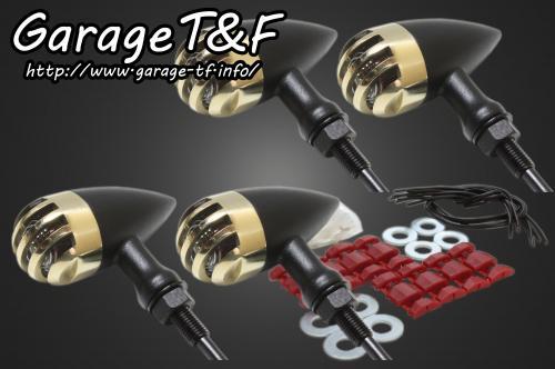 バードゲージウィンカータイプ2(真鍮/ブラック)ダークレンズ仕様キット ガレージT&F 250TR