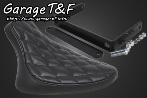フラットフェンダー専用シングルシート(ダイヤ) ガレージT&F ドラッグスター1100/クラシック
