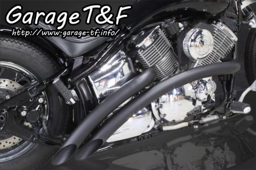ベントマフラー(ブラック)タイプ1 ガレージT&F ドラッグスター1100/クラシック