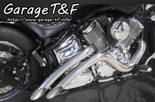 ベントマフラー(ステンレス)タイプ2 ガレージT&F ドラッグスター1100/クラシック