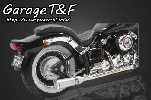 ドラッグスター400/クラシック(キャブ仕様) 2in1クラシックマフラー(ステンレス)タイプ7 ガレージT&F