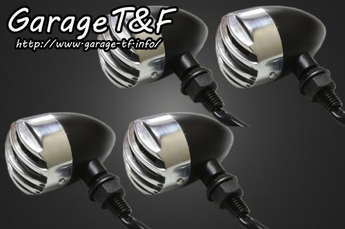 ドラッグスター400クラシック バードゲージウィンカータイプ1(ポリッシュ/ブラック) ダークレンズ仕様キット フロントマウントウィンカーステーメッキ ガレージT&F