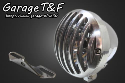 ドラッグスター400クラシック 4.5インチバードゲージヘッドライト(メッキ/ポリッシュ)&ライトステー(タイプB)キット ガレージT&F