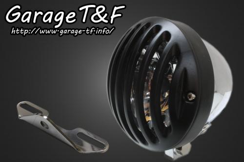 ドラッグスター400クラシック 4.5インチバードゲージヘッドライト(メッキ/ブラック)&ライトステー(タイプB)キット ガレージT&F