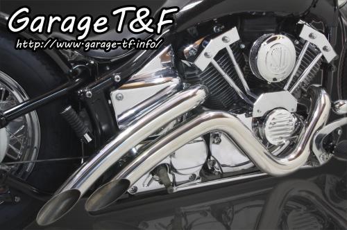 ドラッグスター400/クラシック(キャブ仕様) ベントマフラー(ステンレス)タイプ2 ガレージT&F