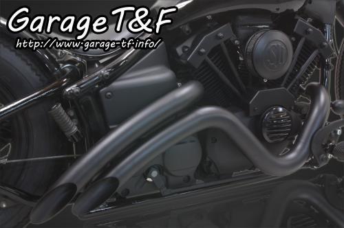 ドラッグスター400/クラシック(キャブ仕様) ベントマフラー(ブラック)タイプ2 ガレージT&F