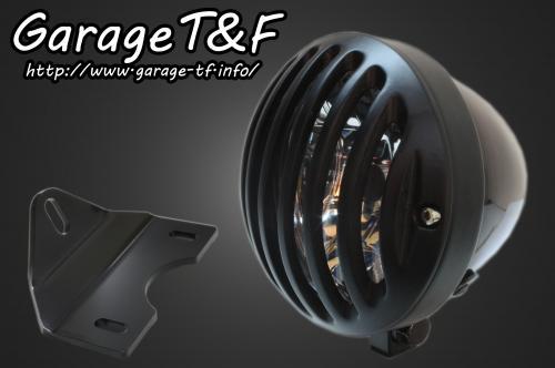 4.5インチバードゲージヘッドライト(ブラック/ブラック)&ライトステー(タイプG)キット ガレージT&F エストレヤ(ESTRELLA)/RS/カスタム/RSカスタム