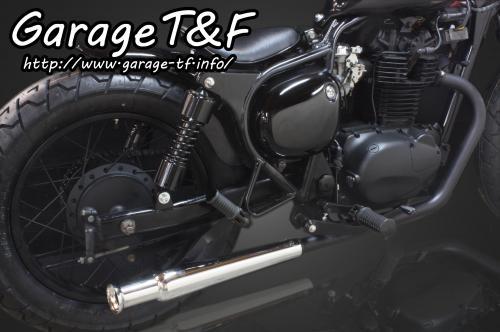 トランペットマフラー(メッキ) フルエキタイプ(ブラック) ガレージT&F エストレヤ(ESTRELLA)