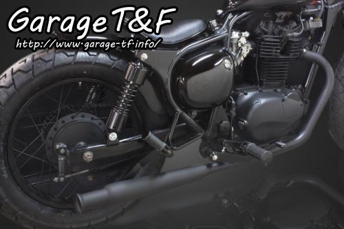 トランペットマフラー(ブラック) フルエキタイプ(ブラック) ガレージT&F エストレヤ(ESTRELLA)