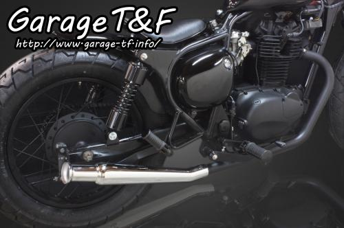 アップトランペットマフラー(メッキ) フルエキタイプ(ブラック) ガレージT&F エストレヤ(ESTRELLA)