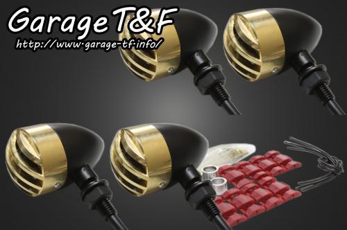 バードゲージウィンカータイプ1(真鍮/ブラック)ダークレンズ仕様キット ガレージT&F エストレヤ(ESTRELLA)/RS/カスタム/RSカスタム