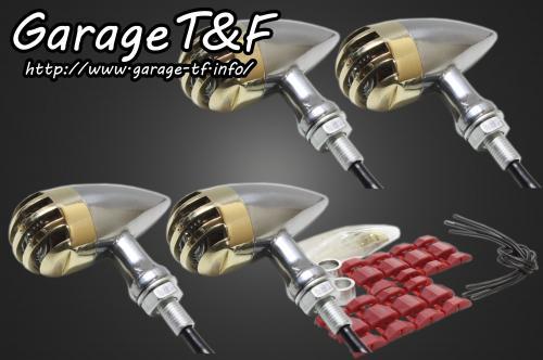 バードゲージウィンカータイプ2(真鍮/ポリッシュ)ダークレンズ仕様キット ガレージT&F エストレヤ(ESTRELLA)/RS/カスタム/RSカスタム