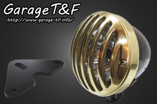4.5インチバードゲージヘッドライト(ブラック/真鍮)&ライトステー(タイプF)キット ガレージT&F グラストラッカー/ビッグボーイ