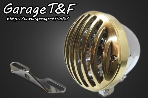 4.5インチバードゲージヘッドライト(メッキ/真鍮)&ライトステー(タイプB)キット ガレージT&F イントルーダー400クラシック
