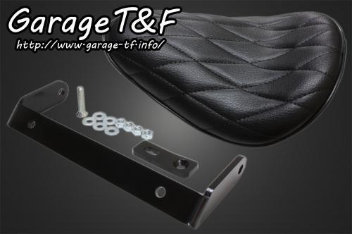 マグナ50(MAGNA FIFTY) ソロシート(ダイヤ)ブラック&リジットマウントキット ガレージT&F