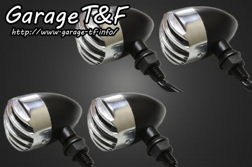 バードゲージウィンカータイプ1(ポリッシュ/ブラック)ダークレンズ仕様キット ステーD ガレージT&F