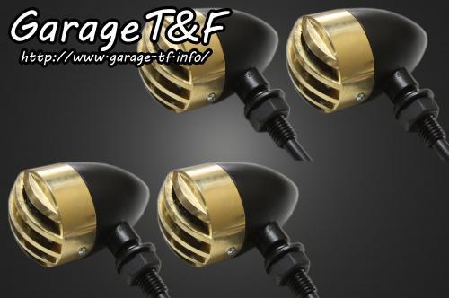 バードゲージウィンカータイプ1(真鍮/ブラック)ダークレンズ仕様キット ステーA ガレージT&F