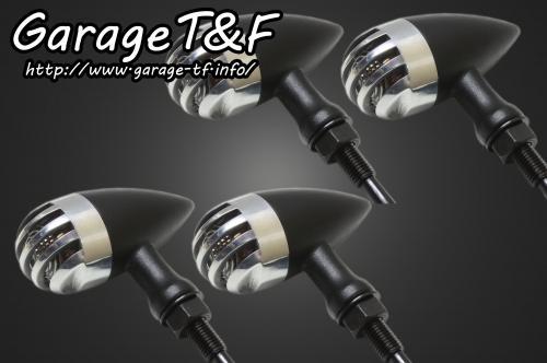 バードゲージウィンカータイプ2(ポリッシュ/ブラック) ダークレンズ仕様キット ステーD ガレージT&F