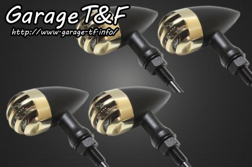 バードゲージウィンカータイプ2(真鍮/ブラック) ダークレンズ仕様キット ステーD ガレージT&F