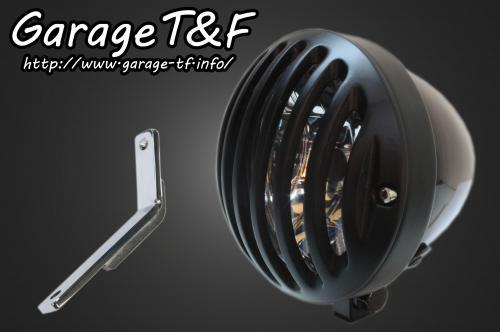 スティード400VLS(STEED) 4.5インチバードゲージヘッドライト(ブラック/ブラック)&ライトステー(タイプD)キット ガレージT&F
