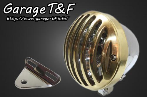 ビラーゴ250(VIRAGO) 4.5インチバードゲージヘッドライト(メッキ/真鍮)&ライトステー(タイプA)キット ガレージT&F