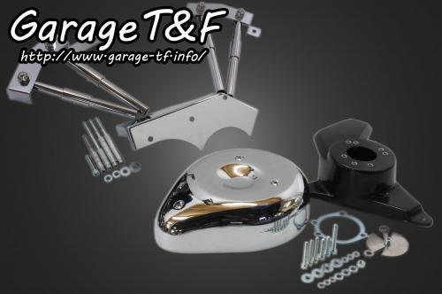 ティアドロップ&プッシュロッドカバーSET ガレージT&F ドラッグスター1100/クラシック