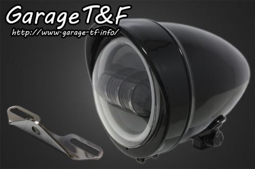 4.5インチロケットライト(ブラック)プロジェクターLED仕様(リング付き) &ライトステー(タイプB)KIT ガレージT&F ドラッグスター1100クラシック