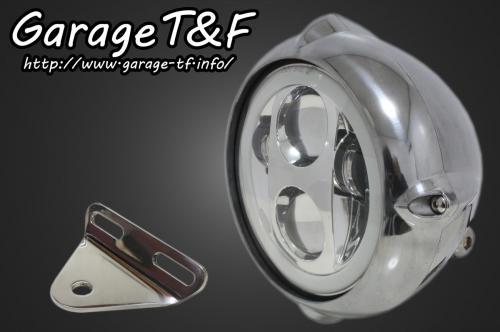 5.75インチビンテージヘッドライト(ポリッシュ)プロジェクターLED仕様(リング付き)&ライトステー(タイプA)KIT ガレージT&F ドラッグスター1100