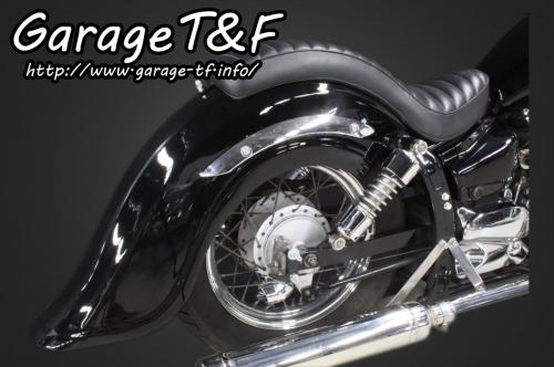 ディープクラシックリアフェンダー ガレージT&F ドラッグスター250