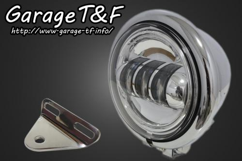 4.5インチベーツライト(メッキ)プロジェクターLED仕様&ライトステー(タイプA)KIT ガレージT&F ドラッグスター250