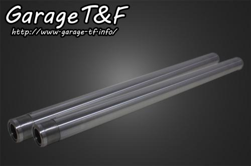 インナーチューブ(2本SET) ガレージT&F ドラッグスター250