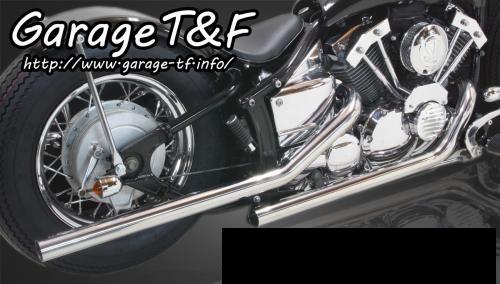 ドラッグパイプマフラー(ステンレス)タイプ2 エンド無し ガレージT&F ドラッグスター400/クラシック(キャブ車)