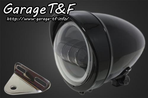 4.5インチロケットライト(ブラック)プロジェクターLED仕様(リング付き) &ライトステー(タイプA)KIT ガレージT&F ドラッグスター400