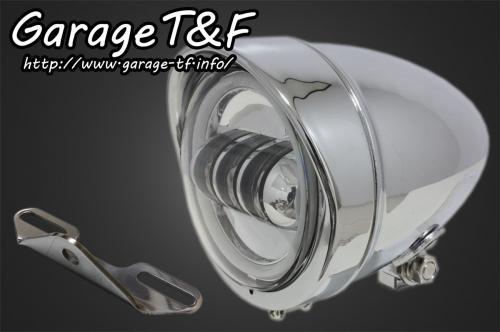 4.5インチロケットライト(メッキ)プロジェクターLED仕様(リング付き) &ライトステー(タイプB)KIT ガレージT&F ドラッグスター400クラシック