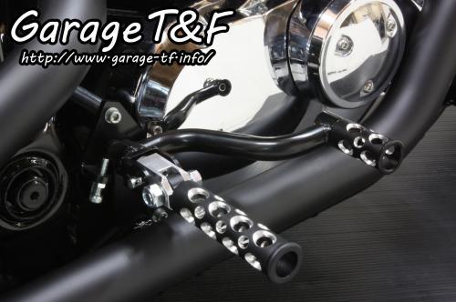 ミッドコントロールKIT(ブラック) コンバット(ブラック) ガレージT&F ドラッグスター400/クラシック