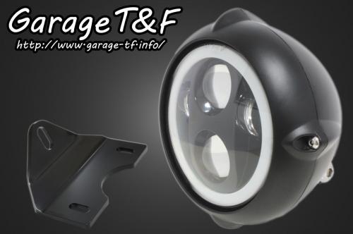 5.75インチビンテージヘッドライト(ブラック)プロジェクターLED仕様(リング付き)&ライトステー(タイプG)KIT ガレージT&F エストレヤ