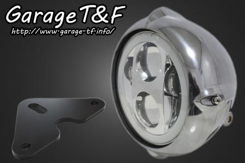 5.75インチビンテージヘッドライト(ポリッシュ)プロジェクターLED仕様(リング付き)&ライトステー(タイプF)KIT ガレージT&F グラストラッカー
