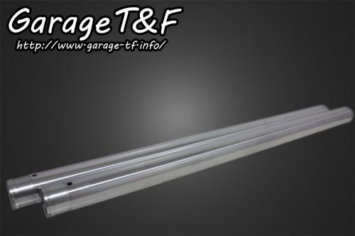 インナーチューブ(2本SET) ビッグボーイ専用 ガレージT&F グラストラッカービッグボーイ
