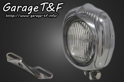 エレクトロライン54レプリカヘッドライト(ポリッシュ)&ライトステー(タイプB)KIT ガレージT&F イントルーダー400クラシック(~08年)