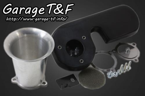 ファンネルエアクリーナーキット ガレージT&F マグナ250/S