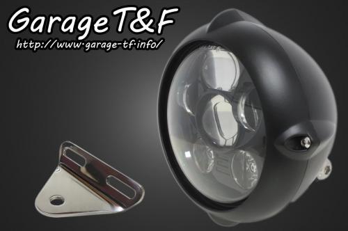 5.75インチビンテージヘッドライト(ブラック)プロジェクターLED仕様&ライトステー(タイプA)KIT ガレージT&F マグナ250/S