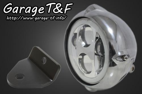 5.75インチビンテージヘッドライト(ポリッシュ)プロジェクターLED仕様(リング付き)&ライトステー(タイプH)KIT ガレージT&F マグナ50