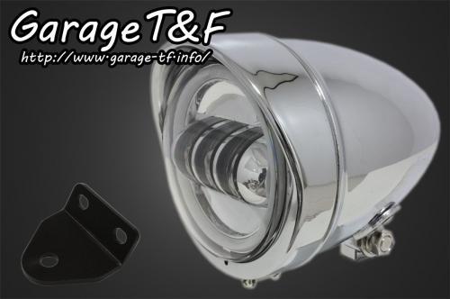 4.5インチロケットライト(メッキ)プロジェクターLED仕様(リング付き) &ライトステー(タイプC)KIT ガレージT&F SR400/SR500