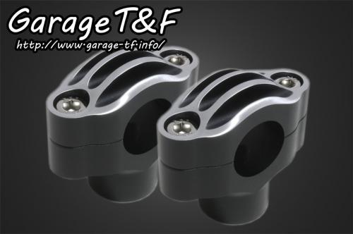 ビンテージハンドルポスト1.5インチ (コントラスト) ガレージT&F SR400