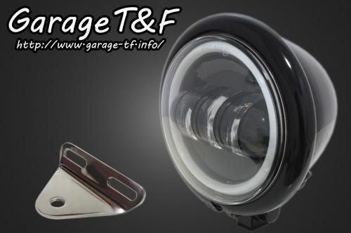 4.5インチベーツライト(ブラック)プロジェクターLED仕様(リング付き) &ライトステー(タイプA)KIT ガレージT&F シャドウスラッシャー400
