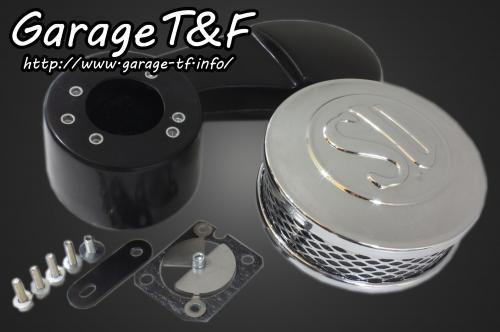 SUエアクリーナーKIT(メッキ) ガレージT&F スティード400/VLX/VCL/VSE/VLS